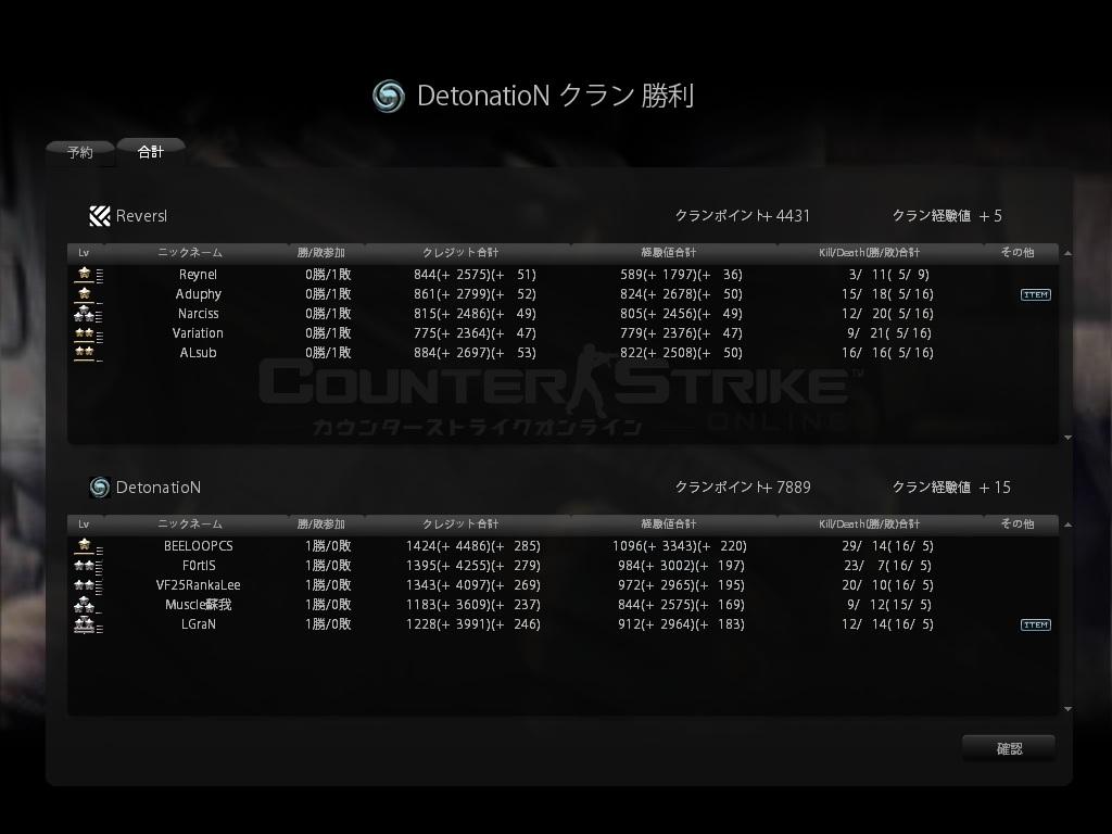 cstrike-online 2012-09-05 23-47-22-436