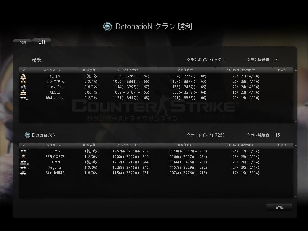 cstrike-online 2012-09-05 22-06-29-024