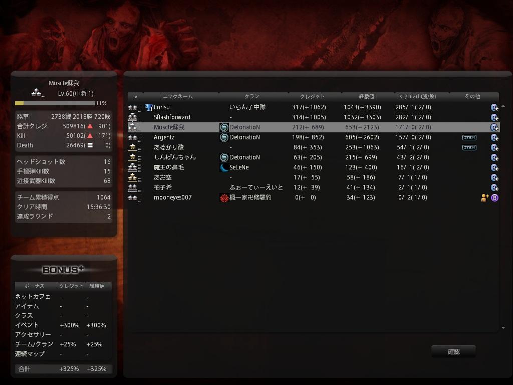 cstrike-online 2012-09-07 01-50-38-589