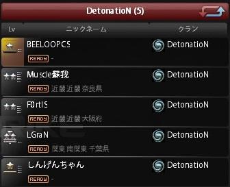 DetonatioN.jpeg