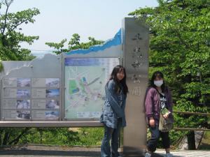 千光寺公園で記念写真。