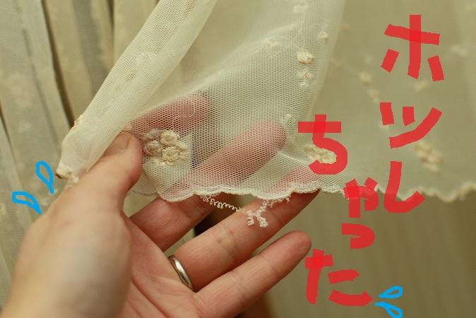 (4)_20130108015005.jpg