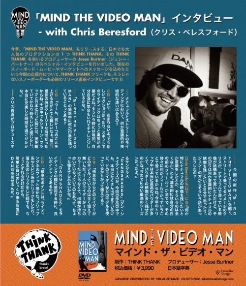 Chris-Beresford-Interview_convert_20120828184154.jpg