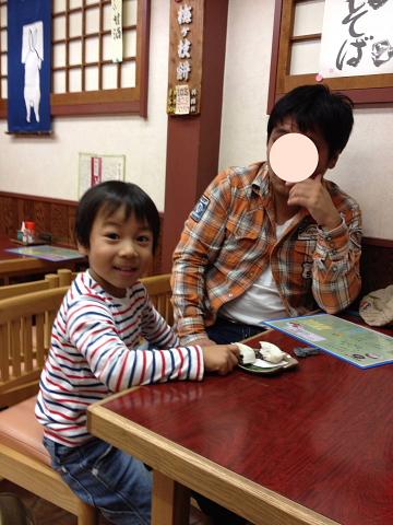 conv2012103014.jpg