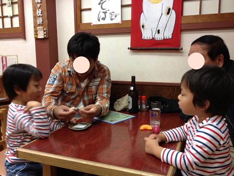 conv2012103015.jpg