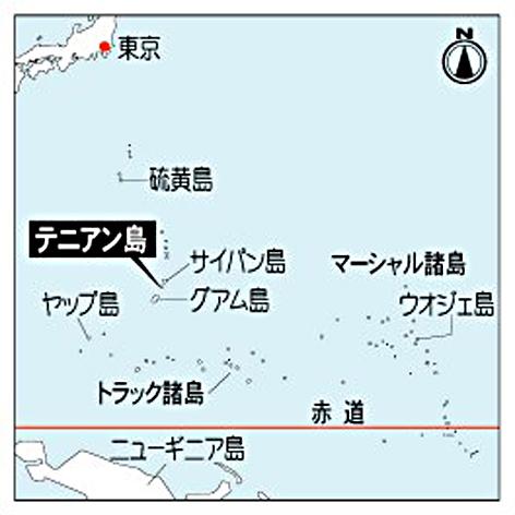 ブログ用テニアン島地図①
