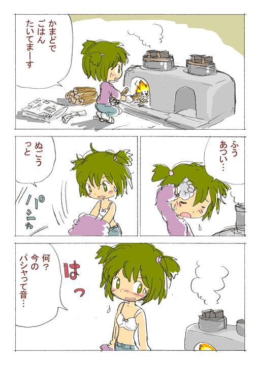 furnace02.jpg