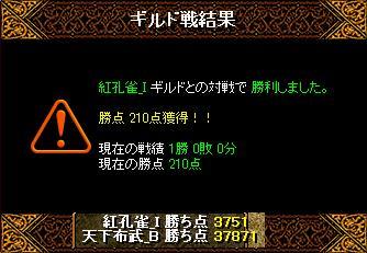 2013032103.jpg
