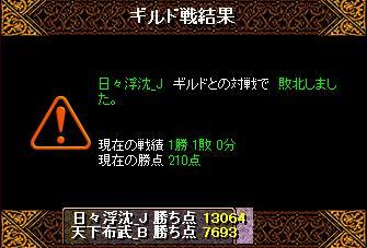 2013032403.jpg