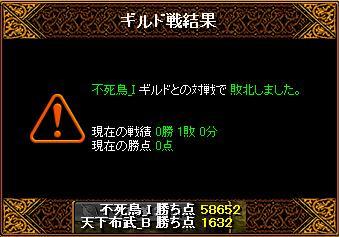 2013071101.jpg
