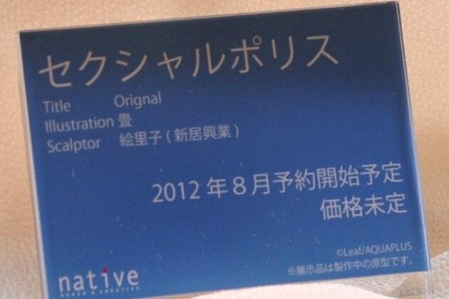 DSC_0022_02.jpg