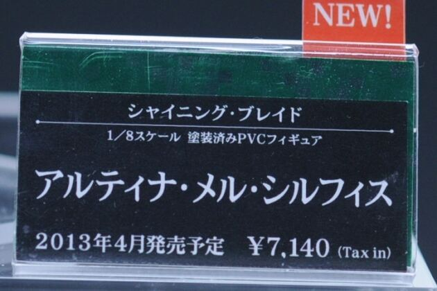 DSC_0062_20121127222446.jpg