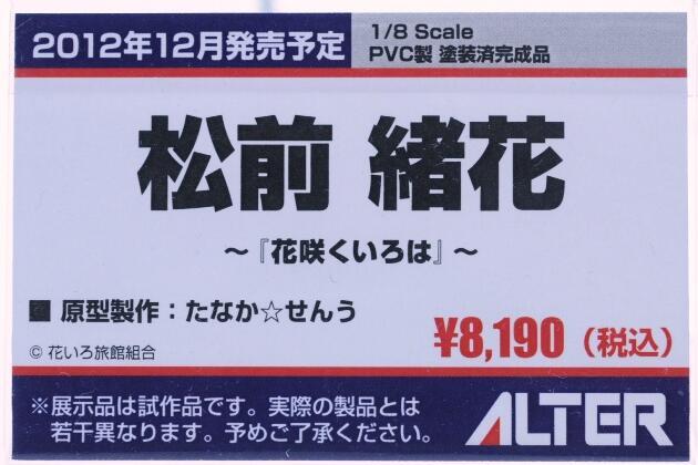 DSC_0109_01.jpg