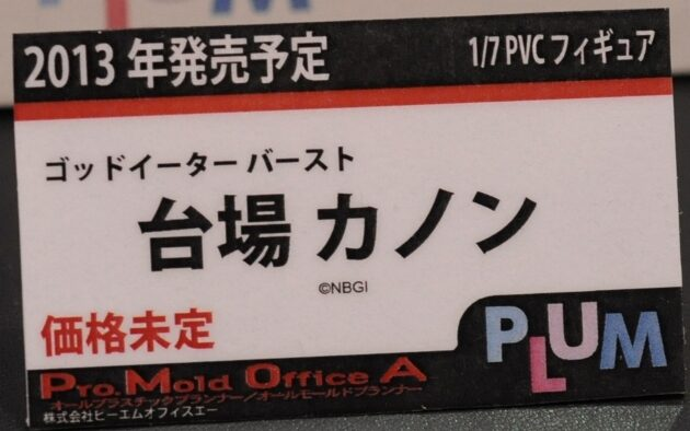 DSC_0114_04.jpg