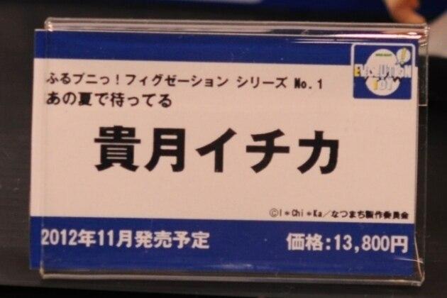 DSC_0118_06.jpg