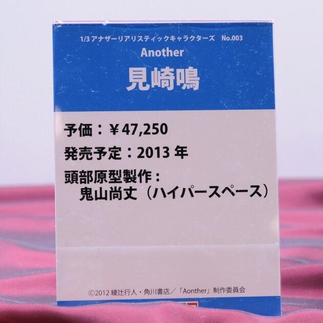 DSC_0193_04.jpg