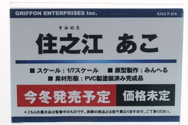 DSC_0305_04.jpg