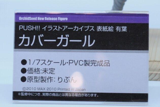 DSC_0373_02.jpg