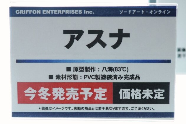 DSC_0383_04.jpg