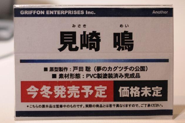 DSC_0396_04.jpg