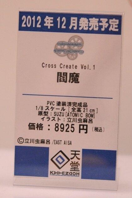 DSC_0532_06.jpg