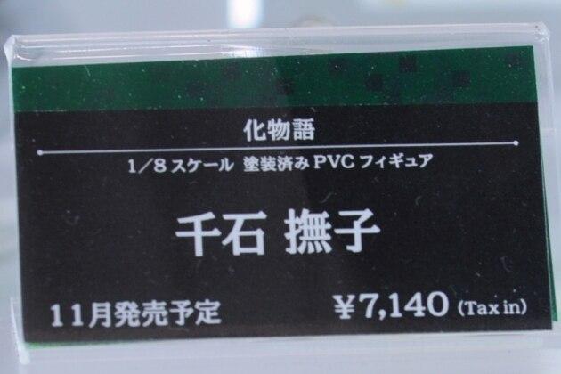 DSC_0535_04.jpg