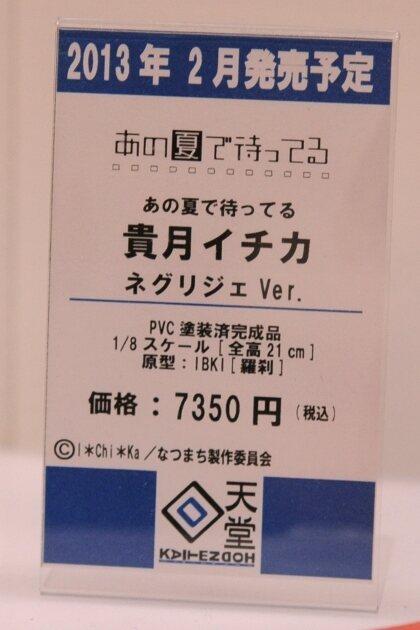 DSC_0541_06.jpg