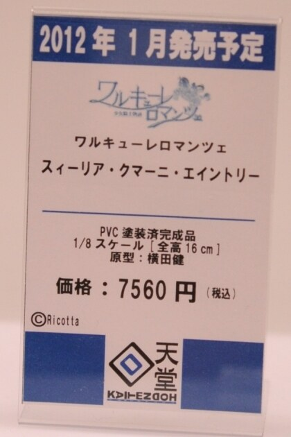 DSC_0550_06.jpg