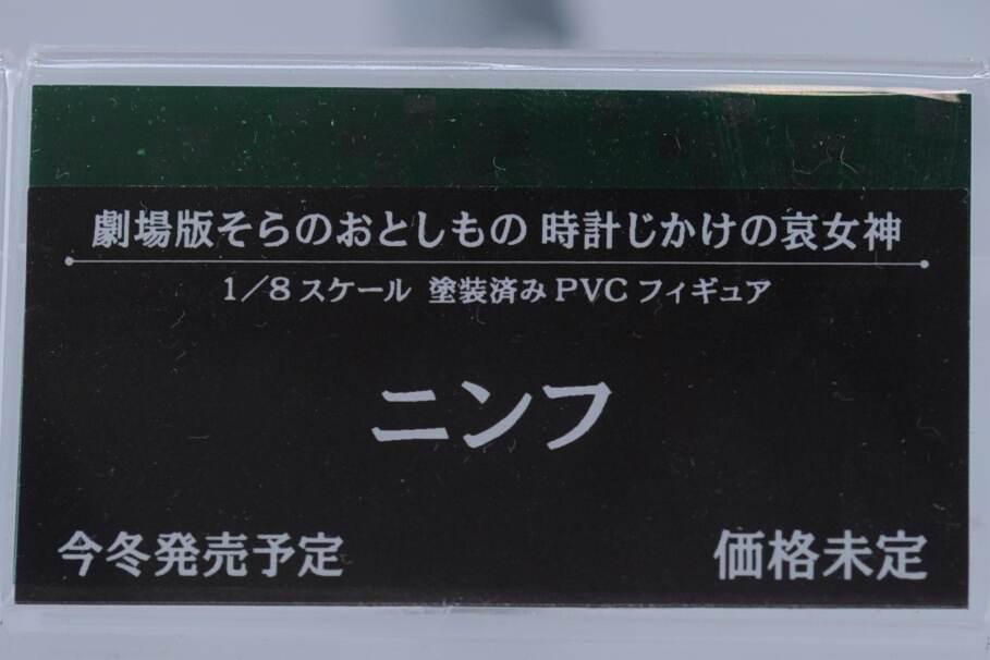 DSC_0574_04.jpg