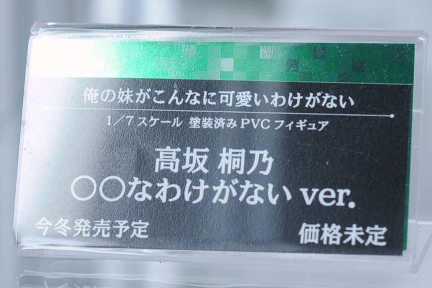 DSC_0605_04.jpg