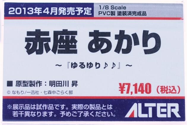 DSC_0609_20121125224321.jpg