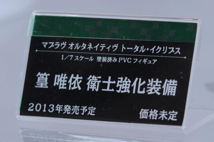 DSC_0646_04.jpg