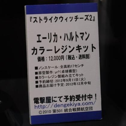 DSC_0920_04_20120731214639.jpg