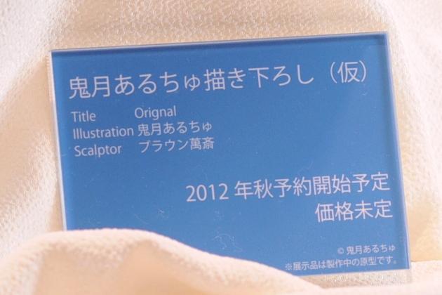 DSC_0980_01.jpg