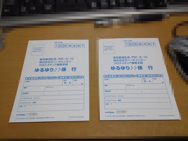 NEC_0640.jpg