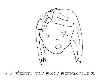 1_20131225162822a84.jpg