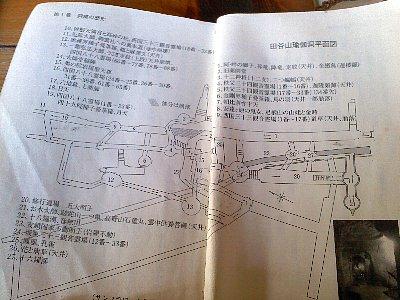 KC3Z0030_20130110184409.jpg