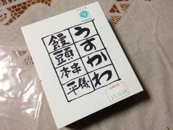s_IMG_0102.jpg