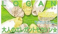 s-logan_top_20120513142306.jpg