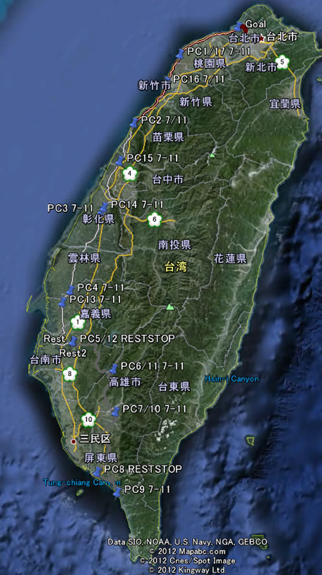 taiwan2.jpg