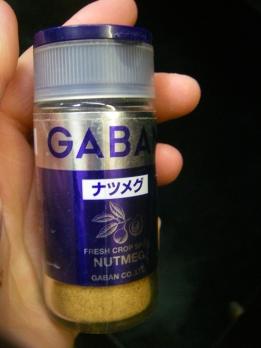 IMGP7601.jpg