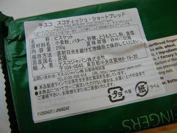 20120428_02.jpg