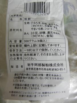 20120503_02.jpg