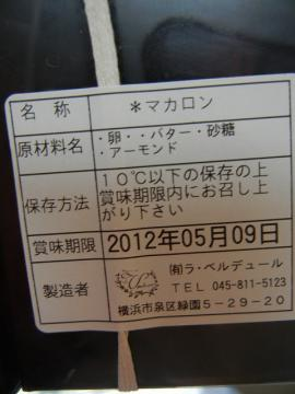 20120506_03.jpg
