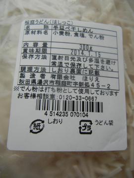 20120520_10.jpg