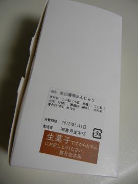 20120531_02.jpg