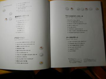 20120601_02.jpg