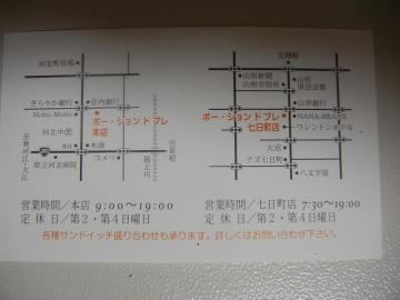 20120603_02.jpg