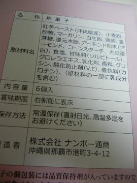 20120605_02.jpg