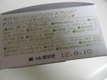 20120609_13.jpg